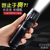 手電筒 led手電筒強光可充電戶外超亮多功能遠射變焦家用騎行 【快速出貨】