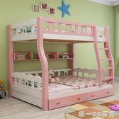 包安裝白漆實木子母床床白漆兒童床上下鋪高低床上下床【帝一3C旗艦】YTL