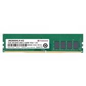 【綠蔭-免運】創見JetRam DDR4-2666 4G 桌上型記憶體 JM2666HLH-4G