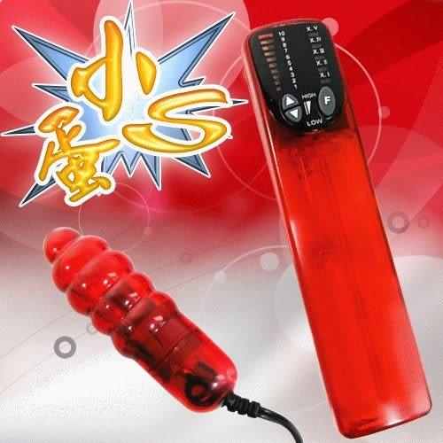 小S跳蛋5X10段變頻LED觸控防水造型蛋-3