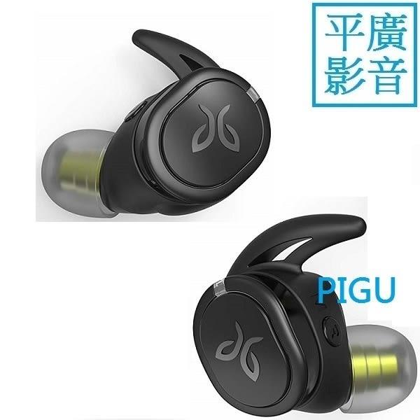 平廣 JAYBIRD RUN XT 黑色 藍芽耳機 真無線 送運動腰帶+好禮 台灣公司貨保一年 藍牙耳機 防水
