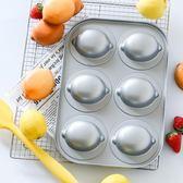 檸檬模 海綿蛋糕模 杏仁蛋糕模 小面包模 烘焙模具【聖誕交換禮物】