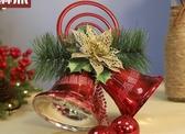 聖誕鈴鐺 圣誕15cm寬35cm圣誕雙鈴鐺圣誕樹掛件圣誕節裝飾鈴鐺飾品【快速出貨】