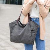 新款文藝范休閒帆布包女韓版百搭民族風購物袋式女士單肩包手提包 全館免運