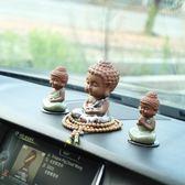汽車擺件佛像可愛小和尚車飾保平安車內飾品