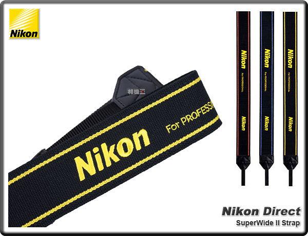 ★相機王★ 配件Nikon Direct Super Wide Il Strap 原廠相機背帶〔日本限定〕