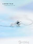 手鍊 925純銀宇宙星空深藍星球手鍊簡約個性設計感閨蜜飾品女