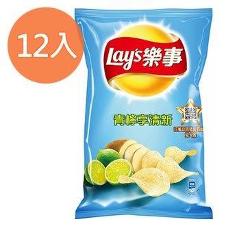 Lay's 樂事 青檸享清新味洋芋片(大) 75g (12入)/箱【康鄰超市】