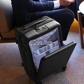 商務拉桿箱前置電腦包行李箱PC旅行箱男女拉鏈鋁框硬殼箱密碼硬箱 快速出貨 YYP