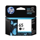 HP 65 黑色墨水匣(N9K02AA)