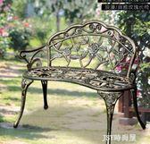 公園椅戶外長椅休閒長凳防腐鐵藝座椅庭院靠背花園室外陽臺雙人椅qm    JSY時尚屋