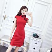 夏季新款時尚復古漢服性感氣質包臀修身短袖改良式旗袍連身裙女CY1892【優品良鋪】