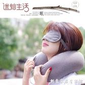 U型枕頭脖子椎U形旅行飛機靠枕午休趴睡枕顆粒定制logo 創意家居生活館