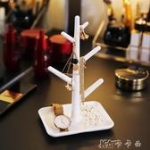 創意首飾架桌面置物架耳環墜戒指托掛架手飾品玄關鑰匙收納樹擺件 卡卡西