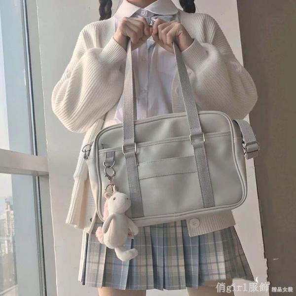斜背包 JK制服包日系學生軟妹可愛風單肩斜背包包少女包手提通勤包送小熊 開春特惠