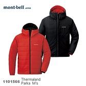 【速捷戶外】日本 mont-bell 1101566 THERMMALAND 男雙面穿防風科技羽絨外套(紅/石灰),羽絨衣,保暖外套