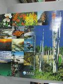 【書寶二手書T9/攝影_ZER】雪霸國家公園攝影精選_原價1500_遊 登良