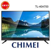 CHIMEI 奇美 TL-40A700 40吋 液晶顯示器 HD 公司貨 原場保固 送北區精緻桌裝
