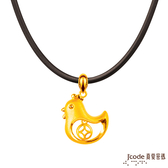 J'code真愛密碼 聚財雞黃金墜子 送項鍊