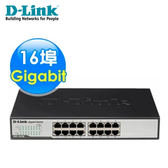 【D-Link 友訊】 DGS-1016D 16埠Gigabit節能型交換器