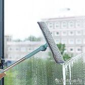伸縮桿擦窗器擦玻璃清潔工具 洗擦窗戶刮玻璃器刷子玻璃擦igo 晴天時尚館