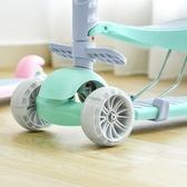 幼兒童滑板車1-2歲寶寶初學者可坐單腳男孩小孩3-6女孩四輪溜溜車wy 快速出貨