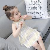 寶寶洋裝夏裝2018新品小童嬰兒裙韓國01-2-3-4歲女童裝兒童裙子 【鉅惠兩天 全館85折】