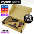 [建軍電器]原廠 Dyson V10 V...