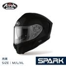 AIROH安全帽,SPARK,史巴克,素/黑