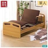 ◎(日本尺寸)單人 電動床座床墊組 RISE2 PROSEL 床架床墊組 NITORI宜得利家居