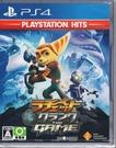 現貨中 PS4 遊戲 PlayStation Hits 拉捷特與克拉克 Ratchet 日文日版 【玩樂小熊】