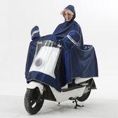 非洲豹電動摩托車雨衣成人雙帽檐雨披男女單人頭盔雙面罩加大雨衣【博雅生活館】