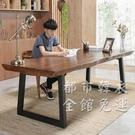 書桌美式loft實木辦公桌寫字桌 簡約現代台式電腦桌書桌實木桌長桌