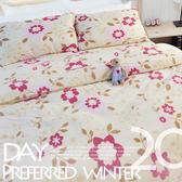 Annis【厚實刷毛搖粒絨20粉花朵朵】台灣製MIT雙人床包/枕套/兩用被毯(被套)四件式組 瞬間即暖發熱