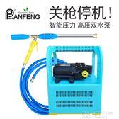 電動噴霧器 手提式智能電動噴霧器 農用大功率高壓果園雙泵多功能充電噴霧機 igo 免運