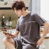 男睡衣夏季薄款寬鬆加大碼休閒簡約男士家居服套裝 QW9259『男人範』
