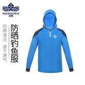 雙十一提前購   藍色釣魚服防曬透氣釣魚服男款戶外速干遮陽長袖垂釣衣服   mandyc衣間