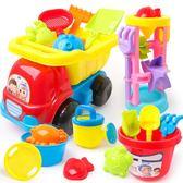 全館免運 兒童沙灘玩具車套裝決明子挖沙鏟子