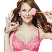 思薇爾-啵時尚系列B-D罩壓模蕾絲包覆內衣(亮彩桃)