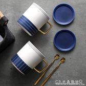 北歐杯子陶瓷簡約早餐牛奶馬克杯帶蓋勺辦公室水杯創意情侶咖啡杯