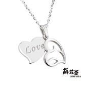蘇菲亞SOPHIA - 愛無限 925純銀項鍊