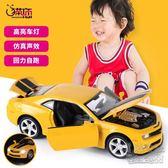 男孩玩具小汽車彩珀雪佛蘭科邁羅大黃蜂福特野馬合金模型玩具OU1692 『美鞋公社』