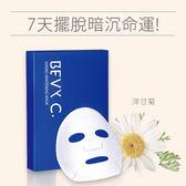 BEVY C. 植萃美白水導膜(3片入)【小三美日】