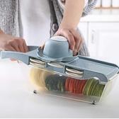 妙妻櫥房切菜器馬鈴薯絲刨絲切絲器家用馬鈴薯片切片多功能機igo