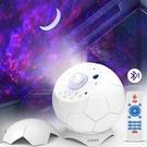 AUSHEN【美國代購】雷射星星投影機 藍牙LED夜燈 星雲 28種燈光效果