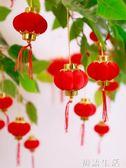 過年掛件植絨小燈籠掛飾紅新年場景布置室內盆景春節裝飾用品 初语生活馆