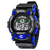 ★新品★ 兒童手錶 手錶男電子錶 運動戶外潮防水跑步計時夜光數字式 生日禮物