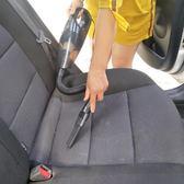 車載吸塵器汽車吸塵器強力車內手持式吸力大功率干濕兩用12V車用【全免運八五折超值】
