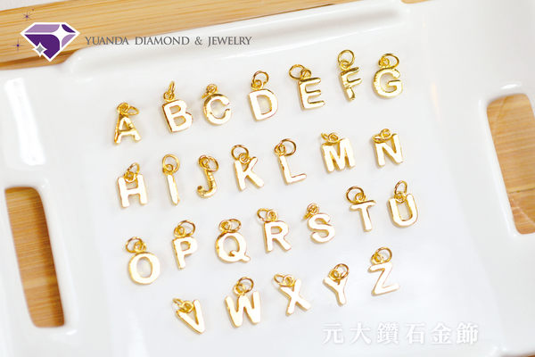 ☆元大鑽石銀樓☆【嚴選設計款免運費】『字母-L』英文字母 黃金墜*項鍊、情人節禮物*