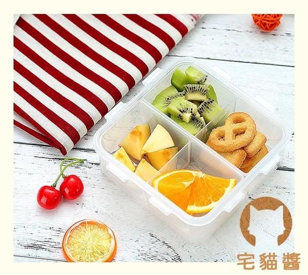 分格便當盒保鮮盒帶飯餐盒塑膠飯盒水果盒便攜【宅貓醬】